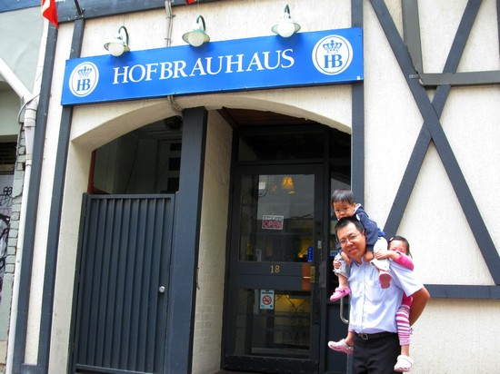 hofbrauhaus.melbourne.german.restaurant