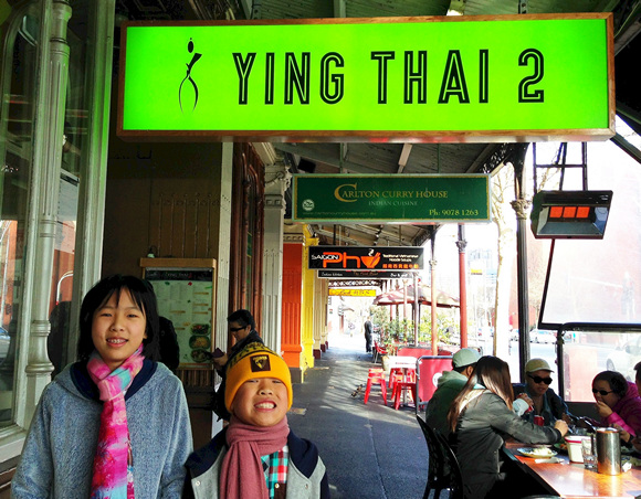 ying thai 2 melbourne